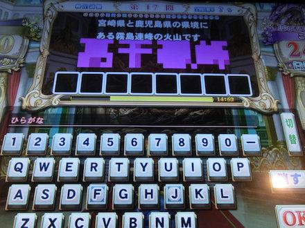 3CIMG5037.jpg
