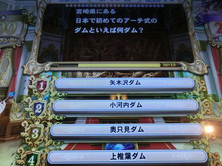 3CIMG5038.jpg