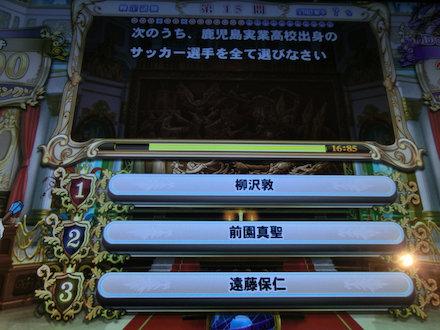 3CIMG5043.jpg