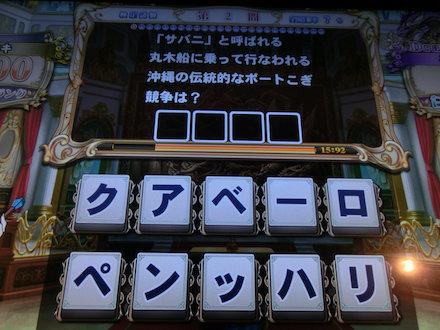 3CIMG5046.jpg