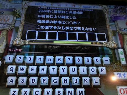 3CIMG5047.jpg