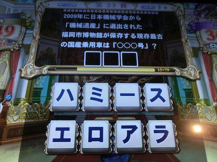3CIMG5051.jpg