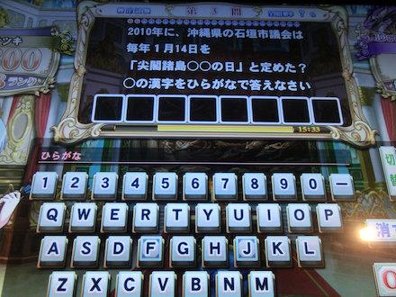 3CIMG5054.jpg