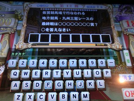 3CIMG5057.jpg