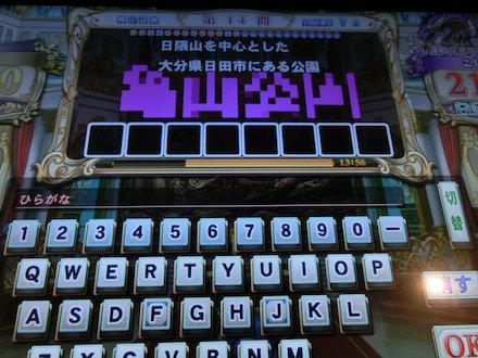3CIMG5058.jpg