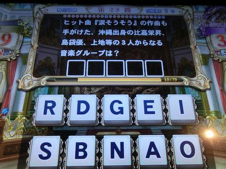 3CIMG5065.jpg