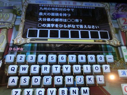 3CIMG5073.jpg