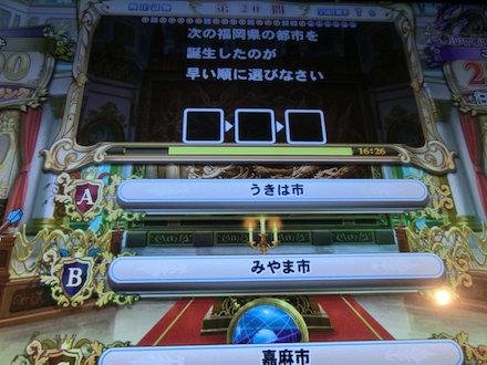 3CIMG5075.jpg