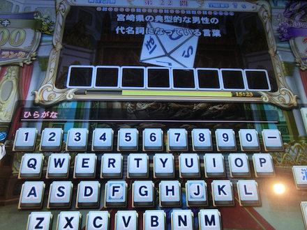 3CIMG5076.jpg