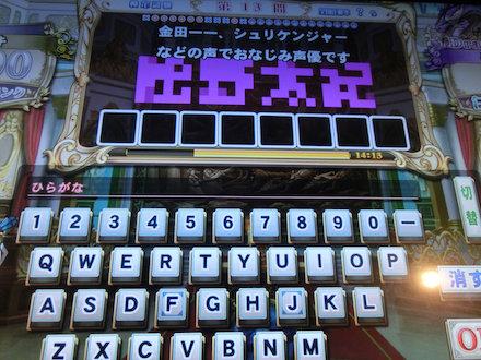 3CIMG5087.jpg