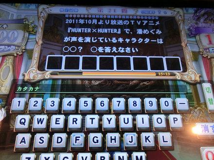 3CIMG5093.jpg