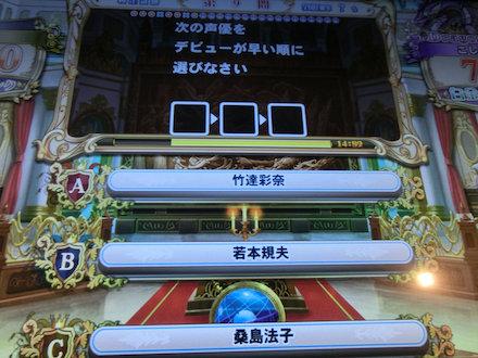 3CIMG5099.jpg