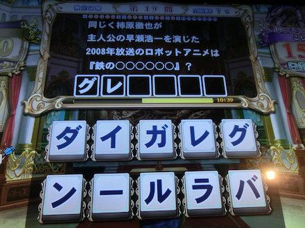 3CIMG5138.jpg