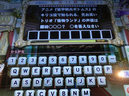 3CIMG5139.jpg