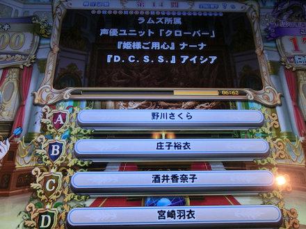 3CIMG5162.jpg