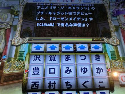 3CIMG5164.jpg