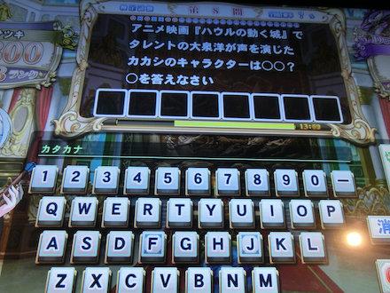 3CIMG5189.jpg