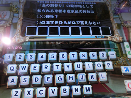 3CIMG6570.jpg