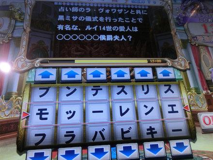 3CIMG6571.jpg