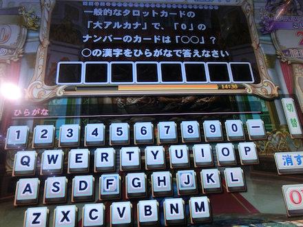 3CIMG6572.jpg