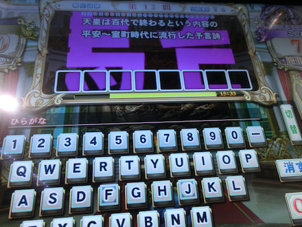 3CIMG6577.jpg
