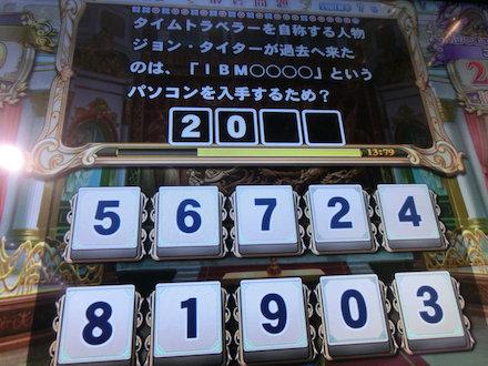 3CIMG6581.jpg