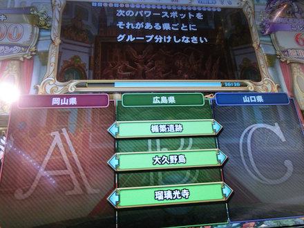 3CIMG6586.jpg