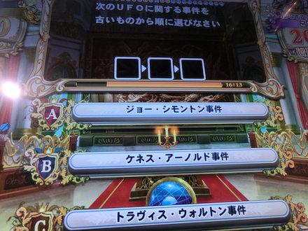 3CIMG6589.jpg