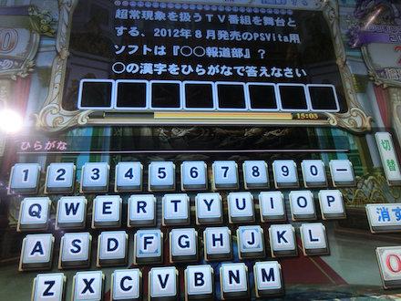 3CIMG6608.jpg