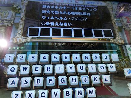 3CIMG6628.jpg