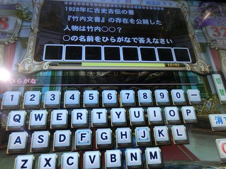 3CIMG6630.jpg