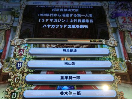 3CIMG7652.jpg
