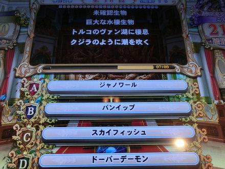 3CIMG7658.jpg