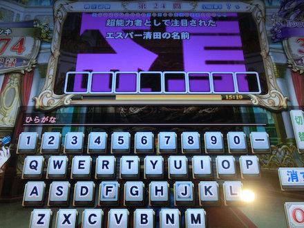 3CIMG7661.jpg