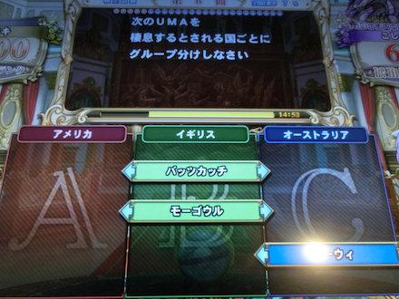 3CIMG7665.jpg