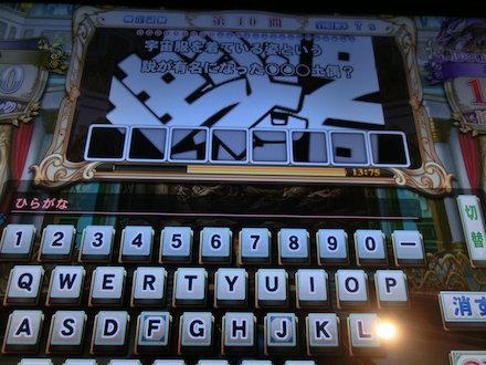 3CIMG7668.jpg