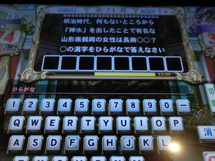 3CIMG7671.jpg