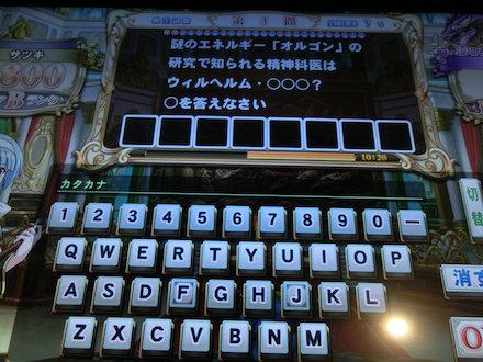 3CIMG7673.jpg