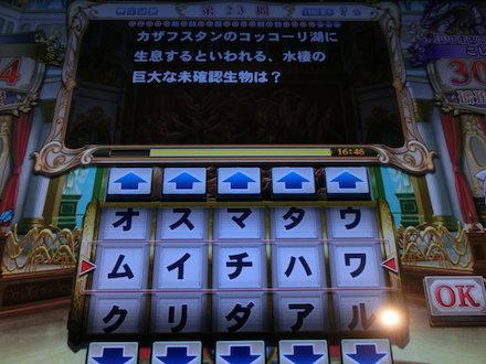 3CIMG7680.jpg