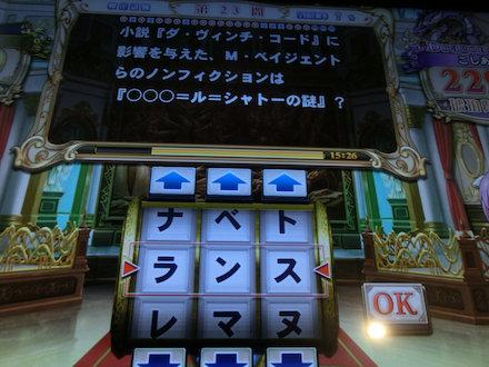 3CIMG7700.jpg