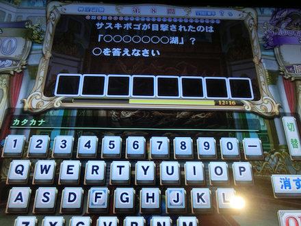 3CIMG7705.jpg