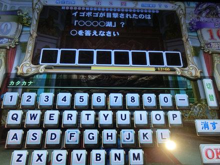3CIMG7713.jpg