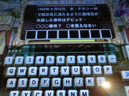 3CIMG7716.jpg