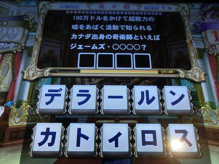 3CIMG7719.jpg