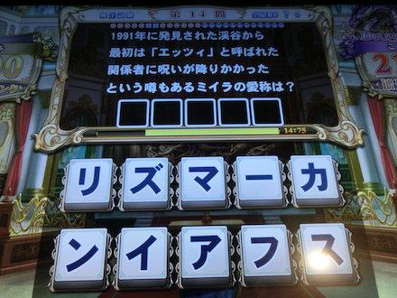 3CIMG7721.jpg