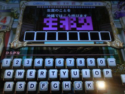 3CIMG7732.jpg