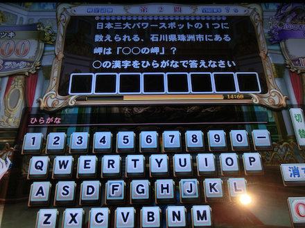 3CIMG7758.jpg