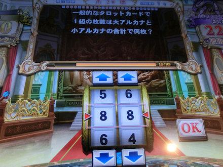 3CIMG7780.jpg