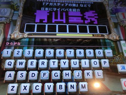 3CIMG7784.jpg