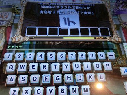 3CIMG7793.jpg